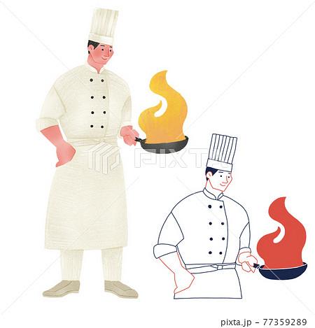 鍋を振るシェフの男性人物全身手描きイラスト 77359289