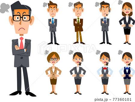 顔を紅潮させて怒る会社員の男女の全身セット 77360101