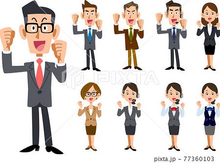 やる気のあるポーズを見せる会社員の男女の全身セット 77360103