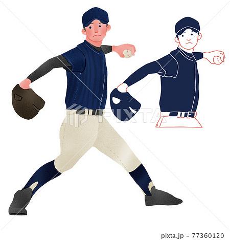 野球の試合でピッチャーの男性人物全身手描きイラスト 77360120