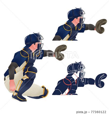 野球の試合でキャッチャーの男性人物全身手描きイラスト 77360122