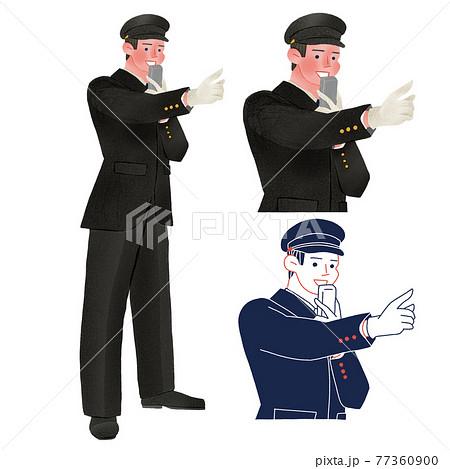 サインを出す駅員の男性人物全身手描きイラスト 77360900