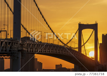 東京の夕暮れ(レインボーブリッジ)① 77361738