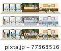飲食店の感染対策 飲食店の新しいスタイル 77363516