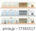 飲食店の感染対策 飲食店の新しいスタイル 77363517
