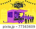 Street food truck style festival poster design. 77363609