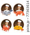 Chef Serve fresh seafood ingredients. Restaurant logo concept design. 77363614