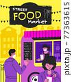 street food truck style festival flyer.  77363615