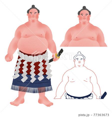 横綱のお相撲さんの男性人物全身手描きイラスト 77363673