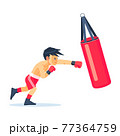 Cute boy or young boxer dressed in sportswear training with punching bag isolated on white background. Boxing workout, sports activity for children. Colorful illustration in flat cartoon style 77364759