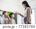 Teacher using digital thermometer for check temperature on Asian kid foreheads. 77365760