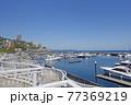 熱海港 静岡県熱海市 77369219