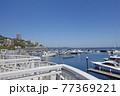 熱海港 静岡県熱海市 77369221