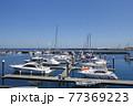 熱海港 静岡県熱海市 77369223