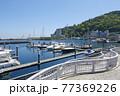 熱海港 静岡県熱海市 77369226