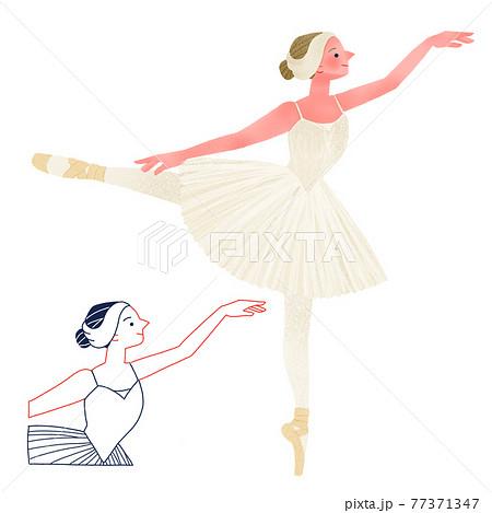 バレリーナの女性人物全身手描きイラスト 77371347