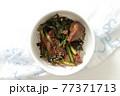 韓国風鳥レバーとにらのゴチュチャン炒め 77371713