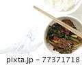 韓国風鳥レバーとにらのゴチュチャン炒め 77371718