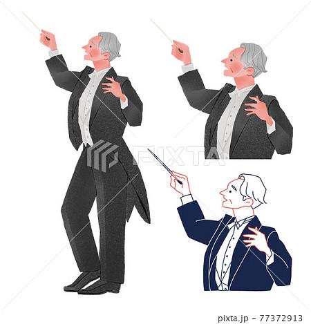 高齢の男性指揮者人物全身手描きイラスト 77372913