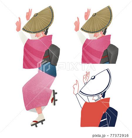 阿波踊りをする若い女性人物全身手描きイラスト 77372916