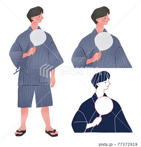 浴衣を着た若い男性人物全身手描きイラスト 77372919