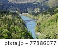 只見線・第1橋梁(福島県・三島町) 77386077