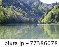 只見線・第1橋梁(福島県・三島町) 77386078