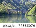 只見線・第1橋梁(福島県・三島町) 77386079