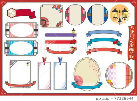 和風モダンデザインの飾り枠 77386944