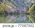 只見線・第1橋梁・只見川(福島県・三島町) 77387302