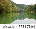 只見線・第1橋梁・只見川(福島県・三島町) 77387304