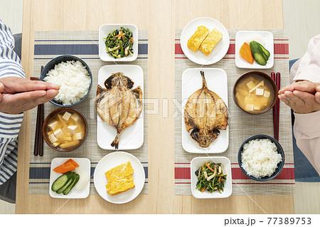 夫婦で食事(和食) 77389753