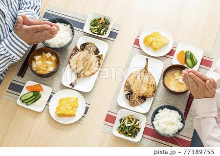 夫婦で食事(和食) 77389755
