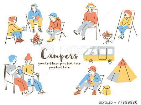 キャンプする人たち_セット 77389830