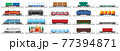 Set of train cargo wagons, cisterns, tanks, cars 77394871
