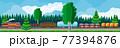 Cargo rail transportation, nature landscape 77394876