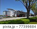 福島空港 77399884