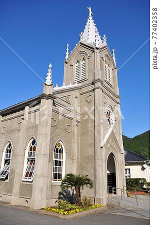 天草の崎津教会 77402358