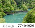 只見線・第3橋梁(福島県・三島町) 77404929