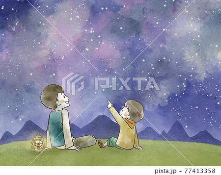 星空を見上げている父と息子 77413358