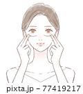 目の下をマッサージする女性 77419217