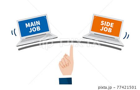 本業と副業のバランスイメージ、シンプルイラスト、ベクター素材 77421501