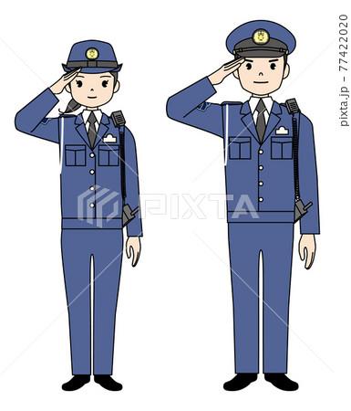 敬礼 女性警察官 男性警察官 77422020