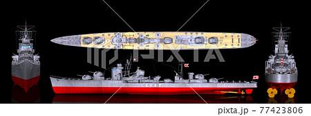 大日本帝国海軍 駆逐艦 「秋月」 77423806