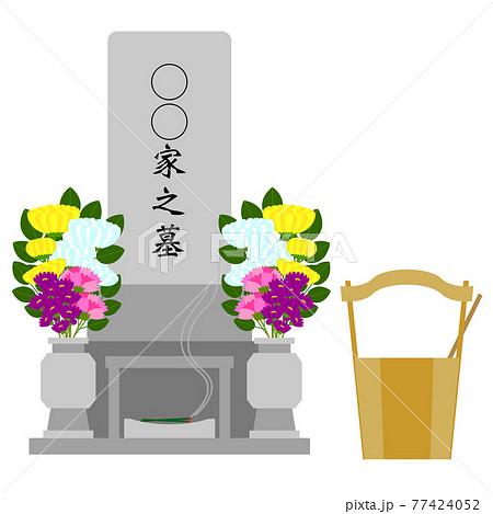 お墓のイラスト 77424052
