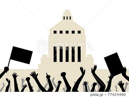 抗議 国会 77424490