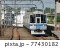小田急線の車輛 77430182