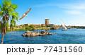 Aswan in summer 77431560