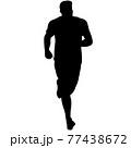 Black Silhouettes Runners sprint men on white background 77438672
