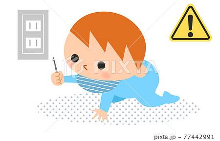 乳幼児期の事故 ーコンセントに注意ー 77442991